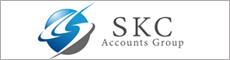 税理士法人SKC オフィシャルサイト